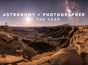 Winner of the 2018 Astronomy Photographer of the Year