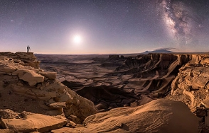 Central Utah Alumni Night Sky Photography Workshop